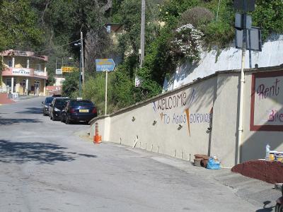 Gadebillede fra Agios Gordios - 919