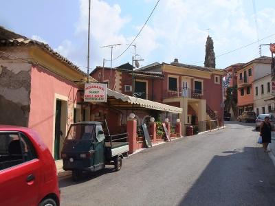 Gadebillede fra Agios Gordios - 931